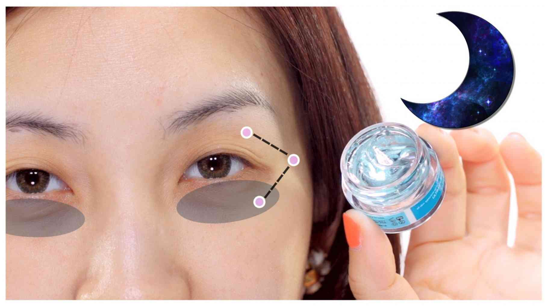 6 Best Korean Eye Creams